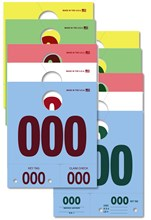 Colored Dispatch Control Tags DASP-3-000