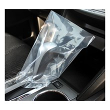 Gear Shift Cover DCBS-GEAR SHIFT COVER